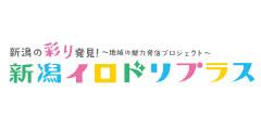 野崎印刷紙業(新潟イロドリプラス)