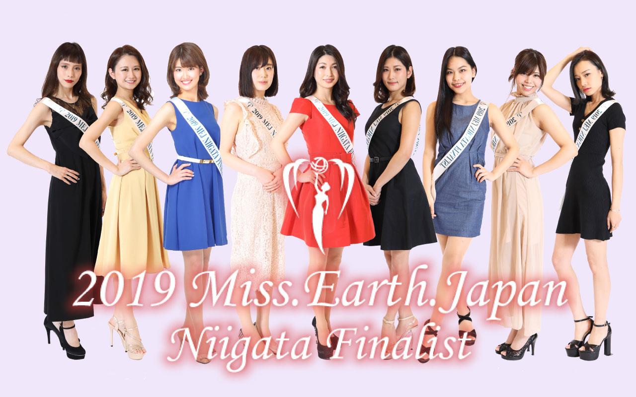 2017 MISS EARTH JAPAN NIIGATA Finalist
