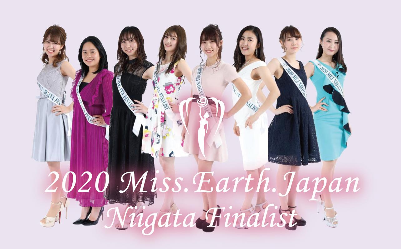 2020 MISS EARTH JAPAN NIIGATA Finalist