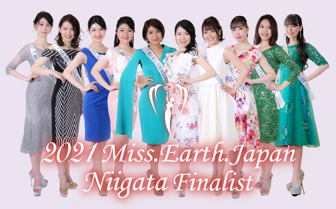2021 MISS EARTH JAPAN NIIGATA Finalist